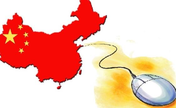 acquistare online dai cinesi, Internet
