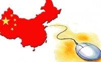 acquistare online dai cinesi
