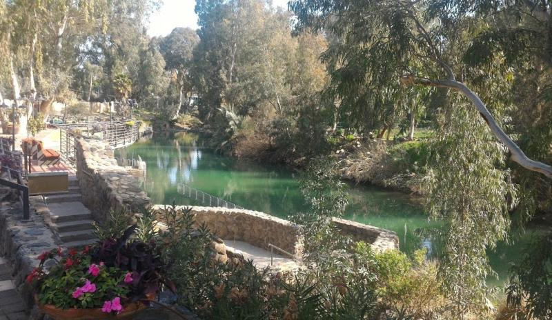 Jordan River Village, Altro