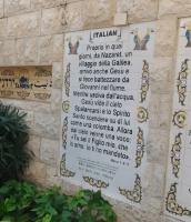 luoghi sacri israele